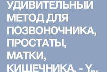 ВИДИО ДОКТОР ОСТРОВСКИЙ