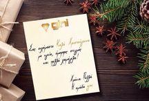 Christmas @giniGroup!