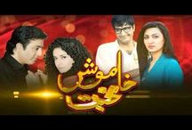 Tv One Dramas / Tv One All Latest Dramas Episodes Online Watch In High Quality