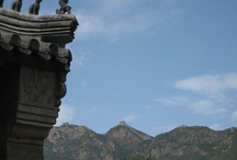 Great Wall of China / Images from the Great Wall of China, location used in the Heart of a Dragon Movie