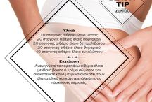 Beauty Tips! / Bauty Tips
