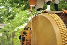 Japanese O-Daiko Drums