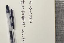 手書きフォント