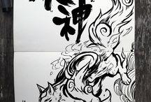 draw jap
