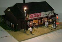 diorama / miniature