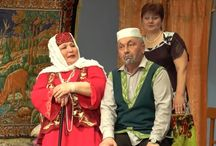 Татарские спектакли