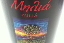 Beloved Greek wines
