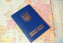 паспорт в украине