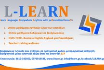 L-LEARN© banners / Αυτά είναι banners τα οποία εμπεριέχουν χρήσιμες πληροφορίες για την L-LEARN©