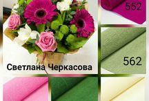 Сочетание цветов по номерам