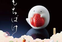 Joy's Kawaii Wagashi/Food