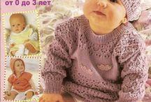 Детское вязанье