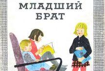 Soviet book covers