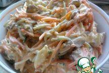 салат кареанка