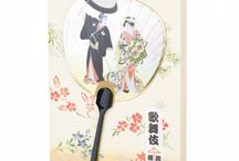 Japanese Cards / Authentic Japanese Cards including Kanji Cards, Shugi Bukuro, Fan Cards, Wedding Cards and Traditional Sets of Cards