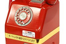 OLD VINTAGE TELEPHONEs / This board shows old vintage telephones.  -- 古い電話を集めています。