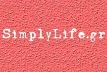 simplylife.gr / Το site για την απλοποίηση της ζωής σας. Ευεξία, Βελτίωση της καθημερινότητας, Διατροφή και Υγεία, Προσωπική Ανάπτυξη, Περιβάλλον, Σπίτι, Μαγειρική, Διακόσμηση, Βιβλία, Ταινίες, Εκδηλώσεις.