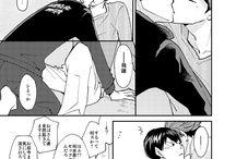 Oikawa x Kageyama