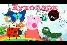 Анимация мультика свинка Пеппа фан версия
