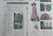 media / 京都西陣 岡本織物株式会社のmedia掲載について