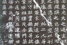 017 龍門石窟(495-520)