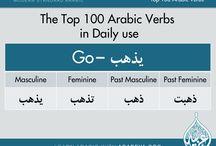 Арабик