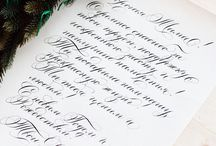 Calligraphy cyrillic