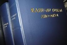 Tagal Murut /Bornean Bibles