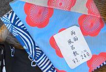 花 梅 桜 椿 桔梗 萩