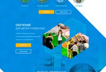 Entertainment web design