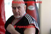 Олег Фёдорович Соколов