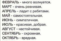 Ты и я