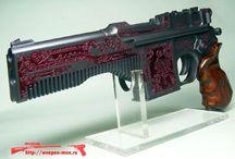 Gun's art weapons
