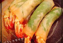 春巻 / 餃子