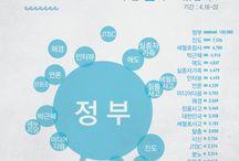 infographic_icon
