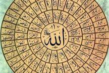 Allah Hafsı