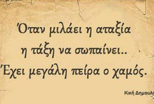 Thinking moments...