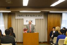Graduation ceremony 2014