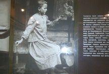 Linen History