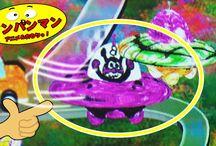 アンパンマン アニメ❤おもちゃ 未来の遊園地 お絵かきバイキンUFO出現!Anpanman toys