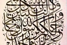 calligraphing / جمال الخط العربي