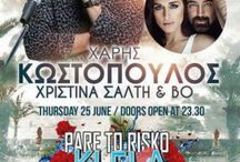 Event & Parties στην Αθήνα / Event & Parties στην Αθήνα http://www.athensreserve.gr/category/parties