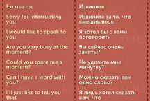 учим английский язык