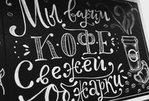 Coffee_lettering