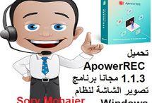 تحميل ApowerREC 1.1.3 مجانا برنامج تصوير الشاشة لنظام Windowshttp://alsaker86.blogspot.com/2018/06/download-apowerrec-113-windows-screen-recorder-free.html