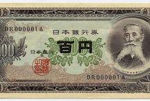 201508紙幣