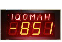 Jam Digital Masjid Timer Iqomah / Pemesanan Hubungi 0852-2610-5396 (sms, telp, WA). PIN. BB. D3055605  Jam Iqomah ini pada kondisi normal berfungsi sebagai jam digital masjid. Setelah adzan, berfungsi sebagai penghitung waktu mundur waktu iqomah, agar jamaah sholat yang baru datang mengetahui berapa menit lagi iqomah dikumandangkan.  Web http://pusatjamsholat.com/