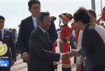 His Majesty Leaves for Beijing
