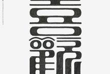 Китайский дизайн