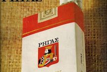 Sigarette e Sigari
